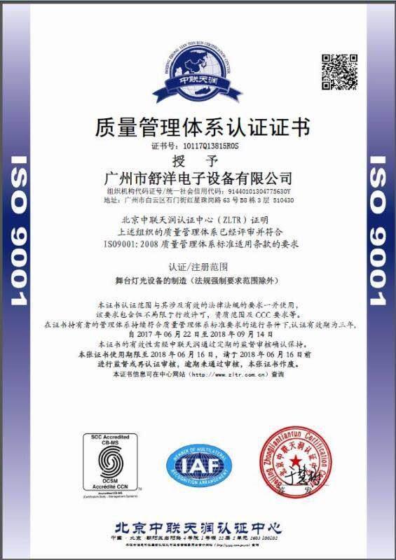 certificate iaf certificate2